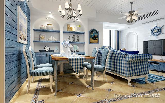 135平米地中海风格三居室 案例