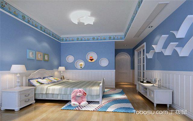 儿童房浅蓝色之彩虹地毯