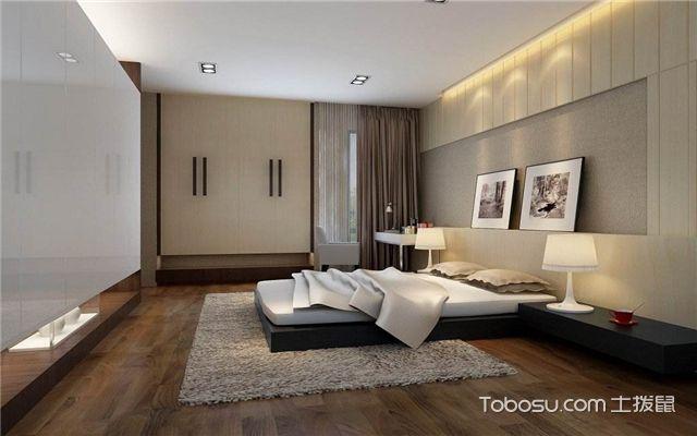 现代风格卧室装修效果图之时尚高雅