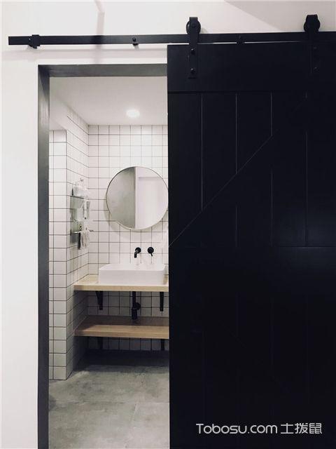 Loft复式公寓u乐娱乐平台案例-卫生间