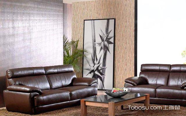 真皮沙发的清洗和保养技巧介绍