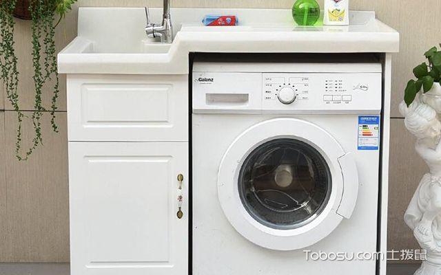 洗衣机怎么清洗—洗衣机2