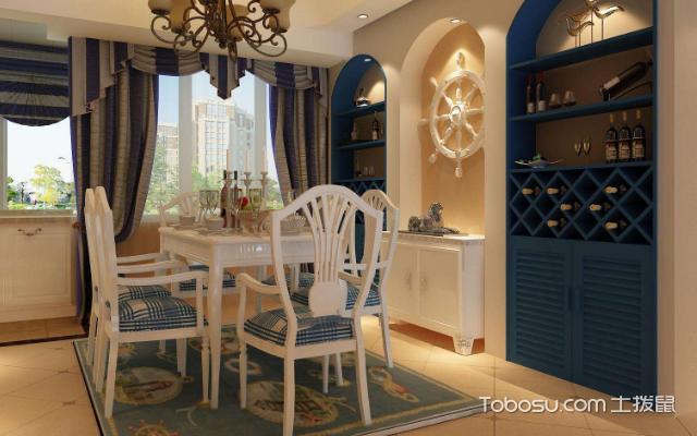 地中海餐厅酒柜