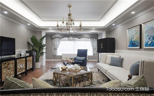 美式风格装修案例之客厅
