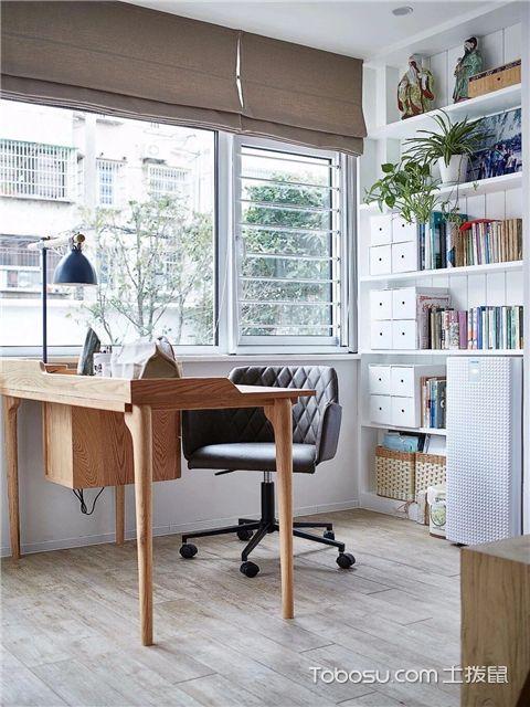 书房装修设计技巧