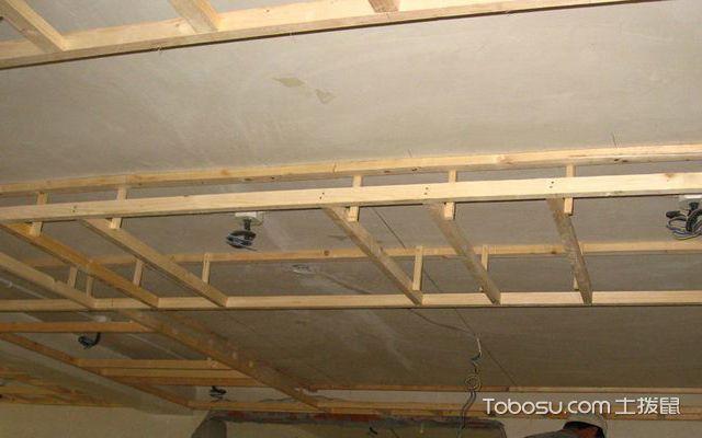 木龙骨吊顶安装步骤是怎样的