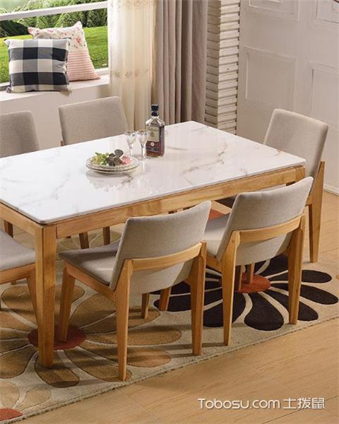 大理石餐桌有哪些优缺点之外观质量