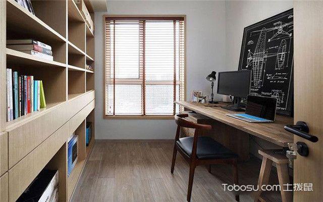 北欧风格三居室装修案例之书房