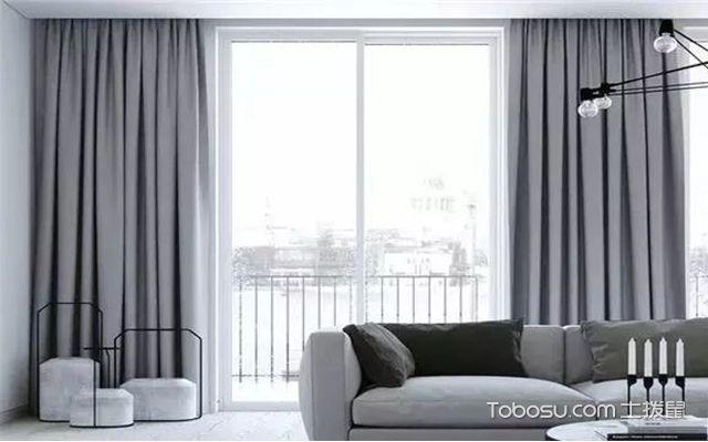 买窗帘需要注意什么
