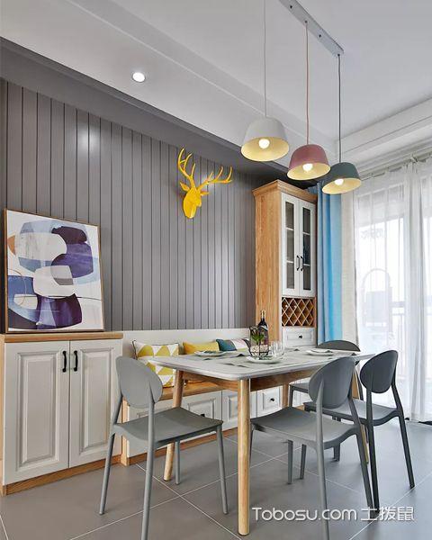 三室一厅简约北欧风装修案例