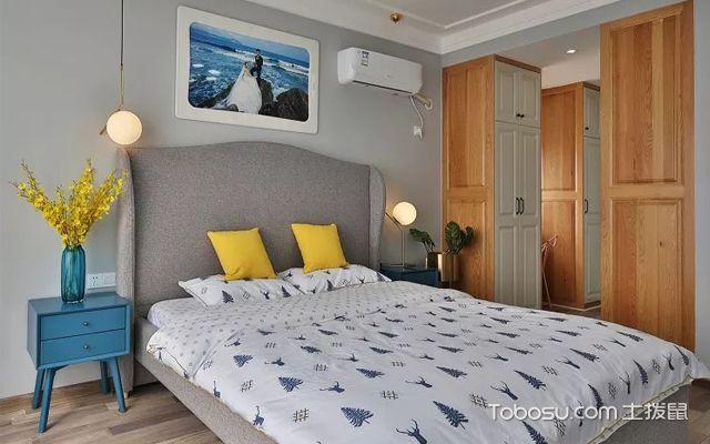 86平米三室一厅简约北欧风装修案例