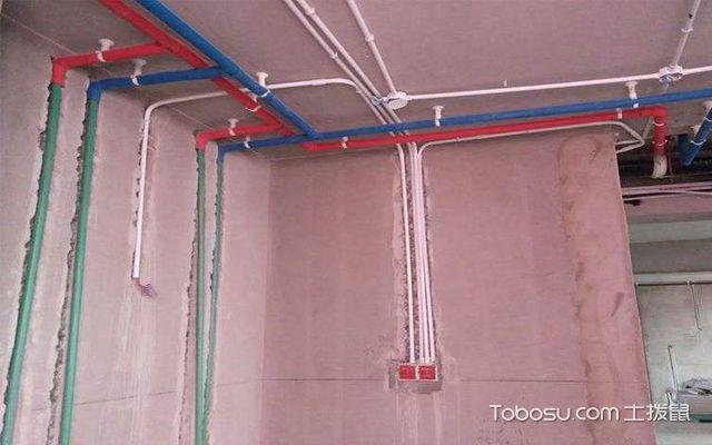 家装水电改造注意事项是什么