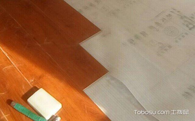 实木复合地板安装注意事项详解