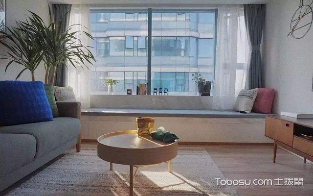 客厅飘窗垫什么材质比较好之羊毛