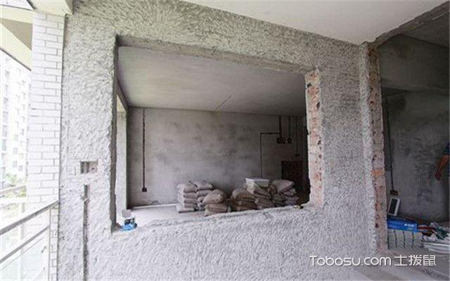 旧房翻新注意事项之房屋结构不要乱改