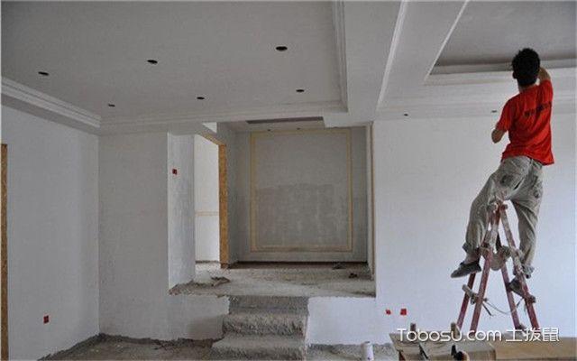 旧房翻新注意事项之局部翻新更复杂