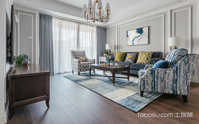 客厅沙发形状讲究—案例1