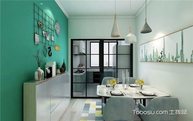 112平北欧风格三居室装修案例之餐厅