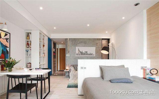 40平米单身公寓设计之整体布局