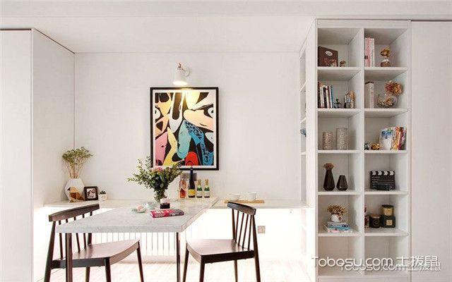 40平米单身公寓设计之餐厅