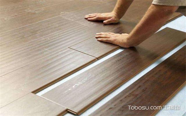 不同材质的地板如何选购