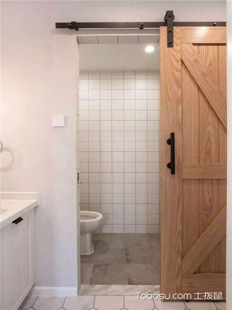 68平米宜家风格装修设计之厕所