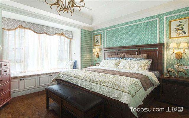 四室两厅美式风格装修案例之主卧