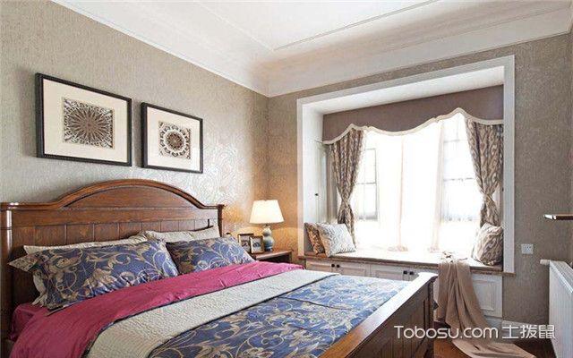 四室两厅美式风格装修案例之老人房