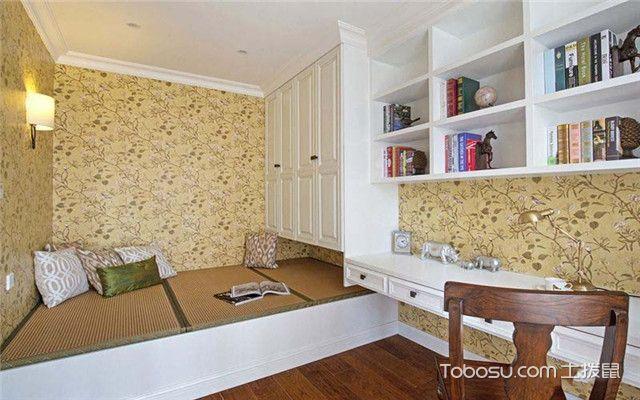 四室两厅美式风格装修案例之书房
