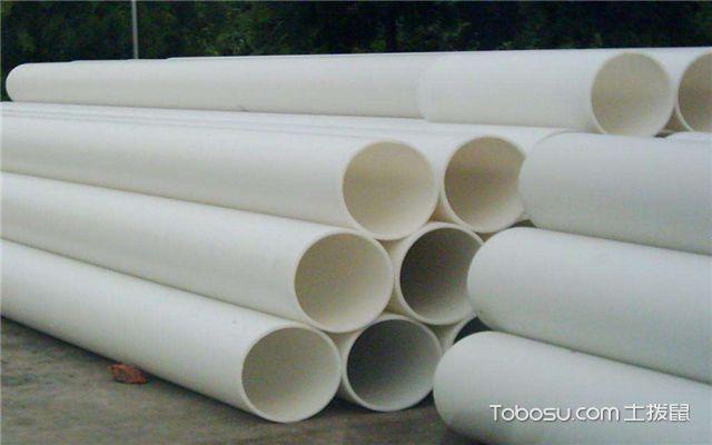装修材料清单-管材