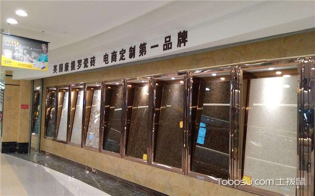 装修材料清单-瓷砖
