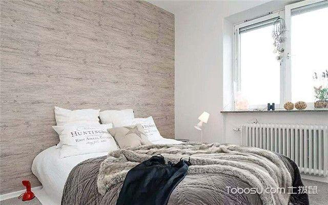 混搭风格公寓装修效果图之卧室