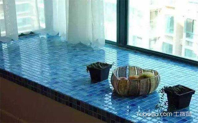 飘窗台面用什么材料好之马赛克瓷砖