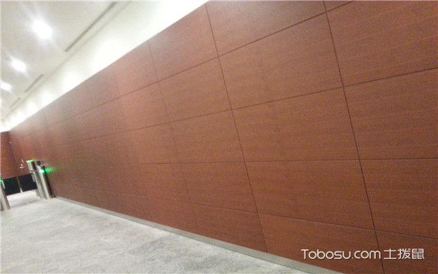 室内墙面装修材料有哪些之饰面板