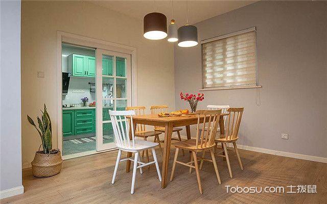 110平米北欧风格三居室装修设计之餐厅