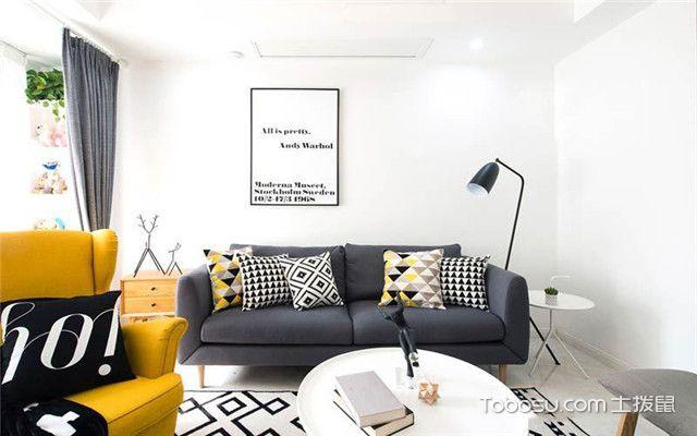 北欧风格装修案例之客厅