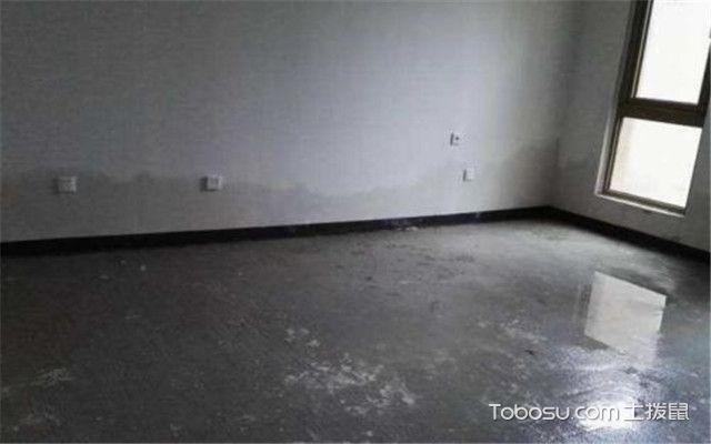 地下室哪些部分会渗水