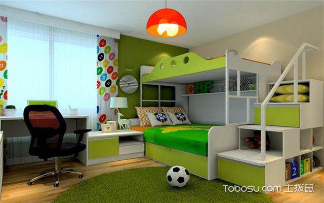 儿童房装修要注意什么之照明需求