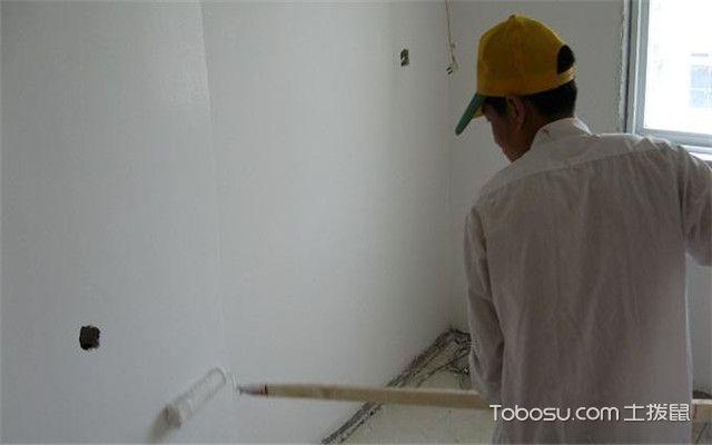 墙体翻新技巧