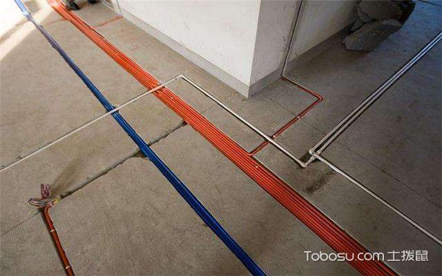 水电改造注意事项之选购建材