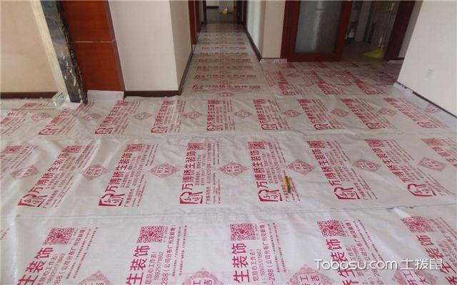 房屋室内装修步骤-正式开工
