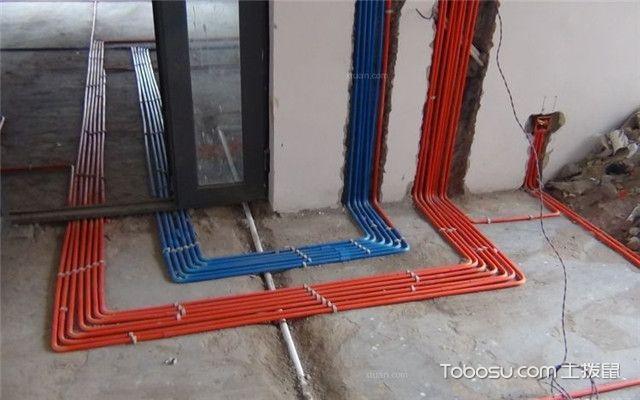 毛坯房装修注意事项之水电改造