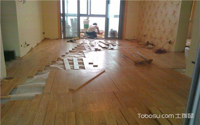 毛坯房装修注意事项之地板安装