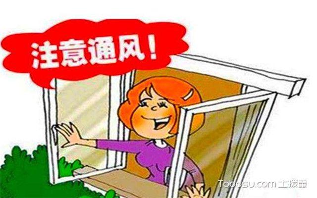 如何摆脱家装污染之注意空气检测