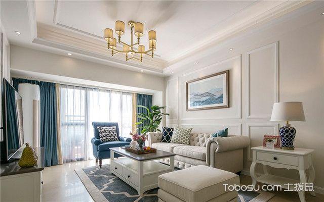 140平美式风格四居室装修案例之沙发