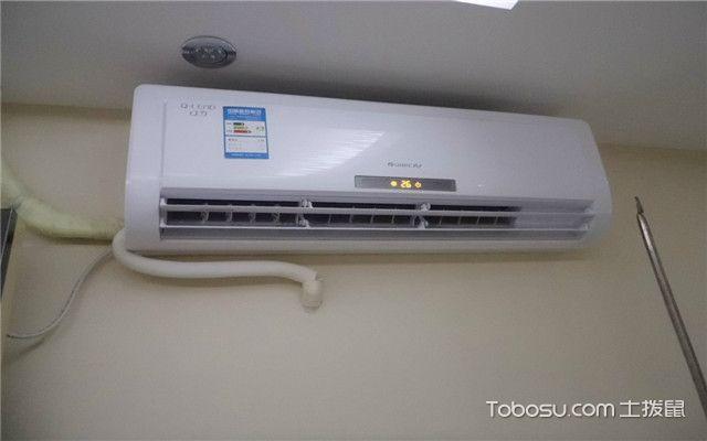 家用电器如何省电之空调