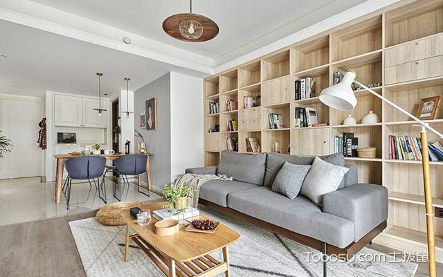 90平日式风格案例—客厅