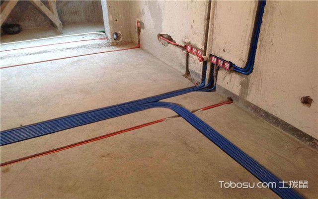 旧房改造步骤之线路改造