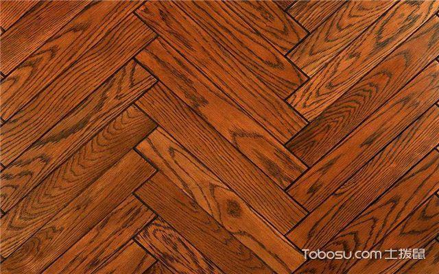 木地板怎么选