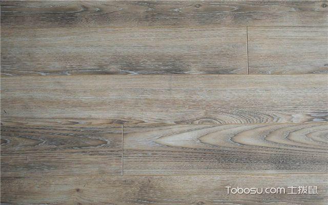 强化木复合地板